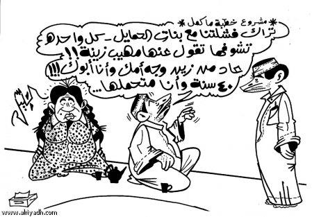 الكاريكتيرات 2023.jpg