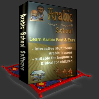 Arabic School 387.jpg