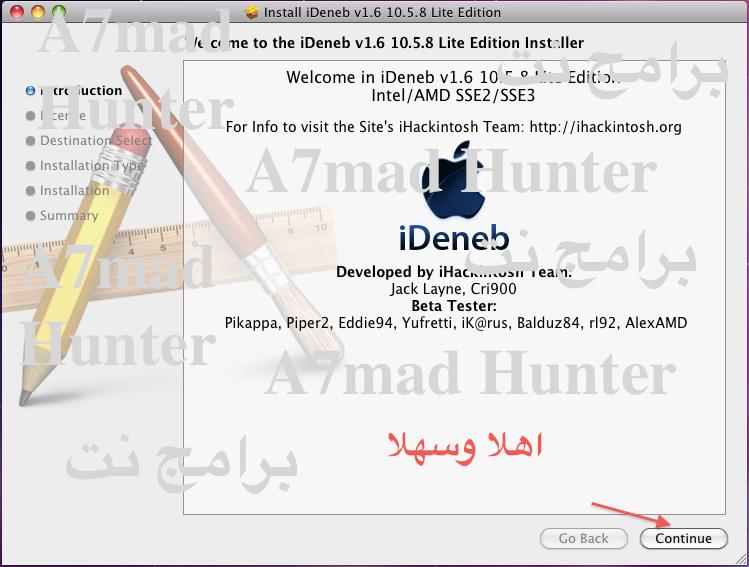 iDeneb 10.5.8 Edition 1834.jpg