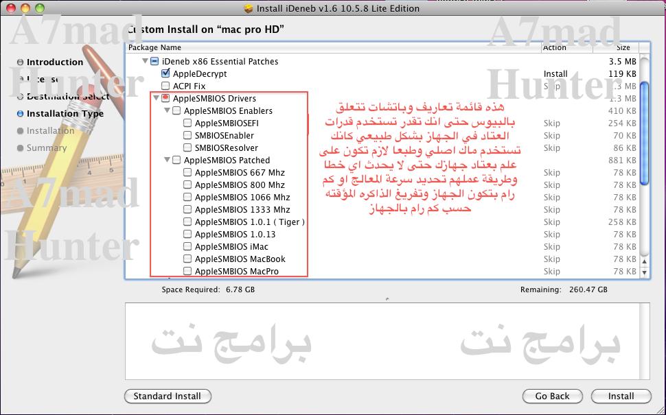 iDeneb 10.5.8 Edition 1840.jpg