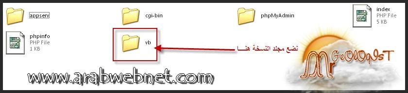 الاباتشي الشخصي وتركيب تعريبها 366.jpg
