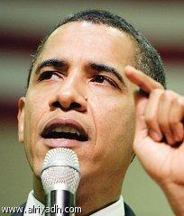 أوباما الطلاب «دائرة الاشتباه».. والولايات 396.jpg