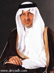 الأسهم السعودية مستوياته أكتوبر 929.jpg