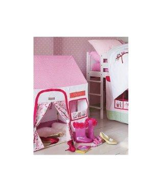 تجهيزات الاطفال مذركير 255.jpg