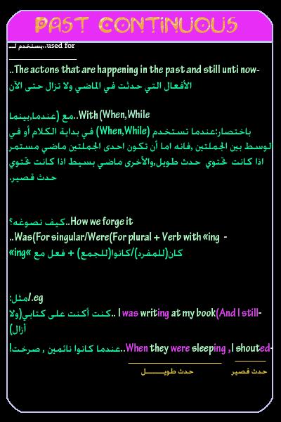 grammars 118.png