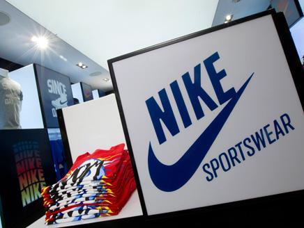 """""""نايكي"""" مستهلكي الملابس الرياضية منتجاتها 3423.jpg"""