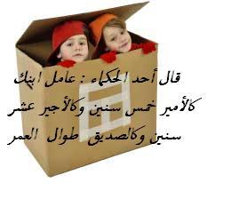 ...بصندوق 995.jpg