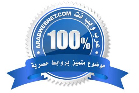 المواقع الشهير والرائع Artisteer 4.0.0.58475 198.png