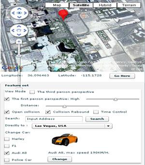 ايرثSpeed 58.jpg