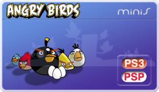 """اللعبة الرائعة """"Angry Birds"""" سيرفيرات 17.png"""