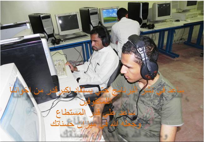 -arabic2011.2 10.png
