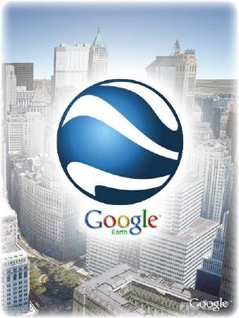 برنامج Google 6.1.0.4738 لمشاهدة العالم 2.jpeg