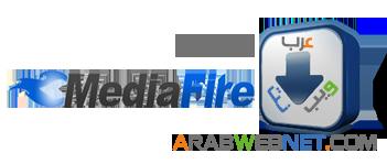 برنامج الملاحة الجديد MapsWithMe العربية 91.png