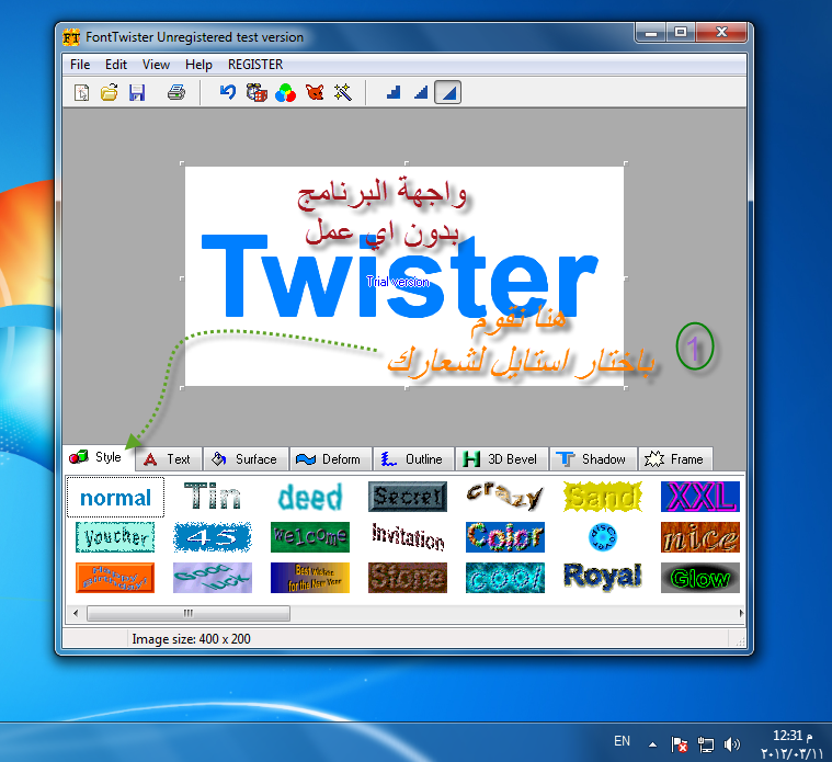 FontTwister1.0.3 44.png