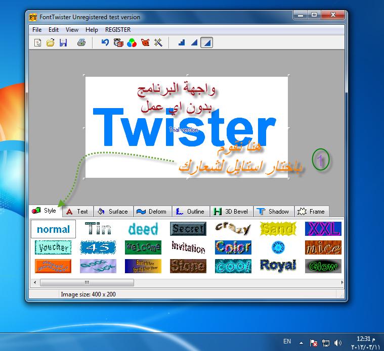 برنامج FontTwister1.0.3 التوقيعات الشعارات المكتوبة 44.png