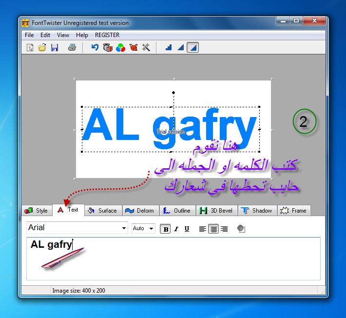 برنامج FontTwister1.0.3 التوقيعات الشعارات المكتوبة 45.png