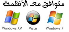 Professional 8.0.9.8 (32-64 33.png