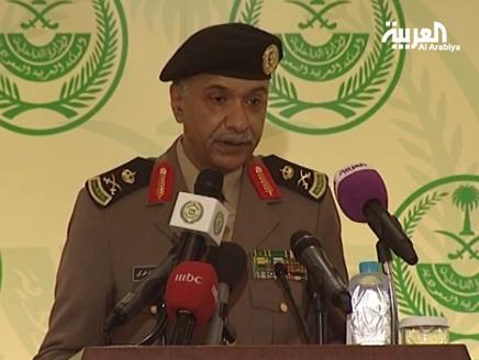 """""""الداخلية"""" السعودية مصادرة مخدرات 68.jpg"""