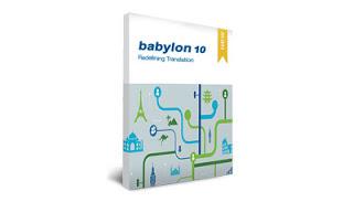 برنامج بابليون الرائع للترجمة الفورية 3.jpg