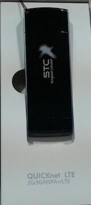 الرابع السعودية ترددات الأجهزة الداعمة 15.png