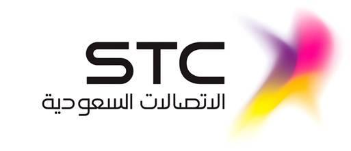 الرابع السعودية ترددات الأجهزة الداعمة 54.jpg