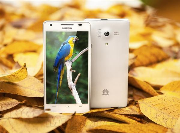 بالصور المواصفات Huawei 5.jpg