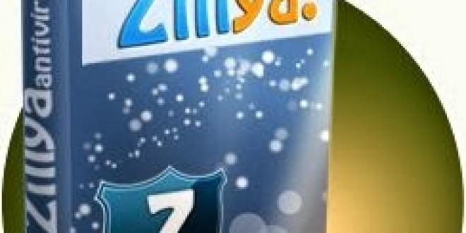 Zillya! Antivirus لمكافحة الفايروسات 32.jpg
