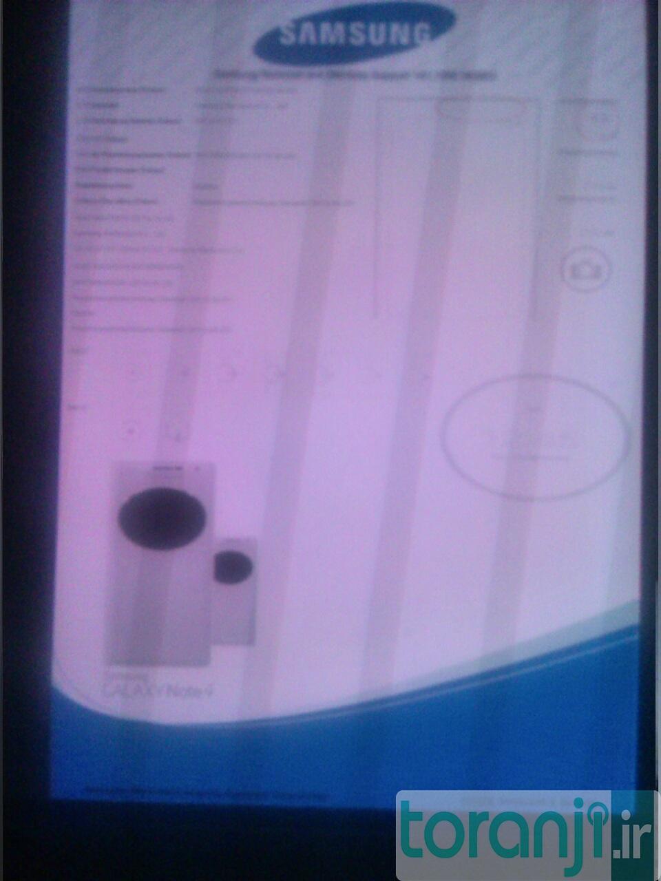 Samsung Galaxy 344.jpg