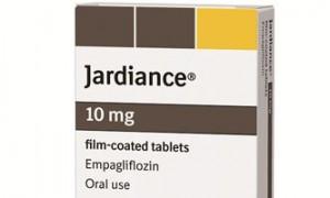 """جارديانيس"" «Jardiance» 2.jpg"