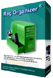 Organizer 9.jpg