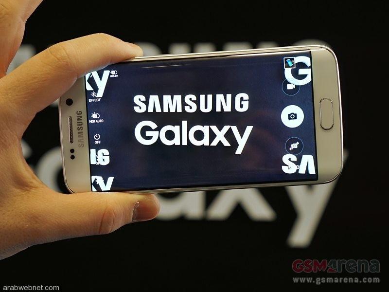 Galaxy 26.jpg