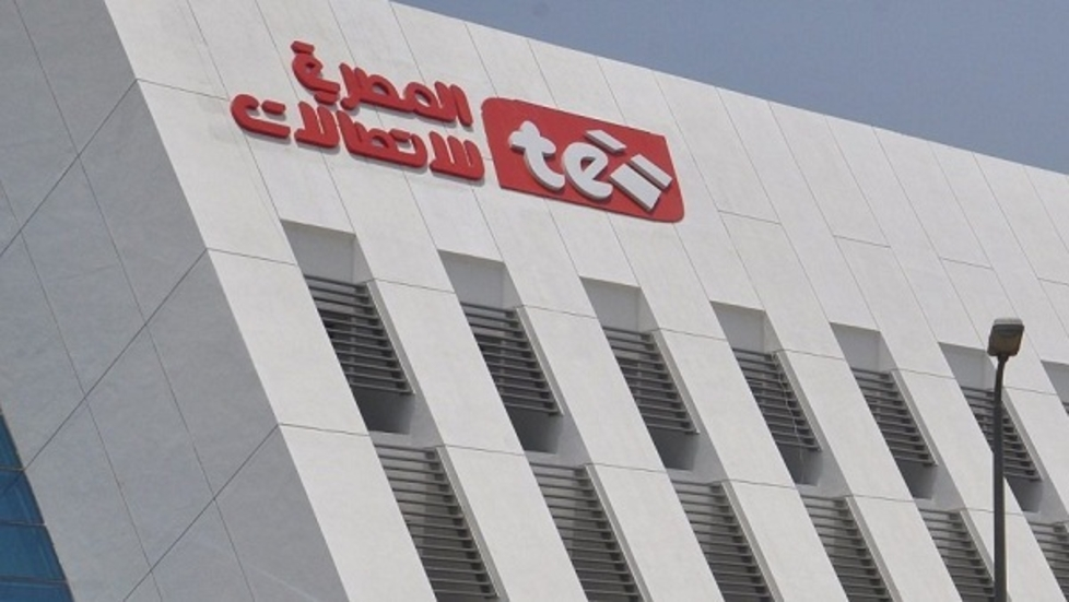 المصرية للاتصالات بتقديم المحمول سبتمبر 10.jpg