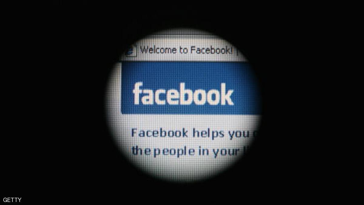 """""""قانون فيسبوك"""" 4.jpg"""