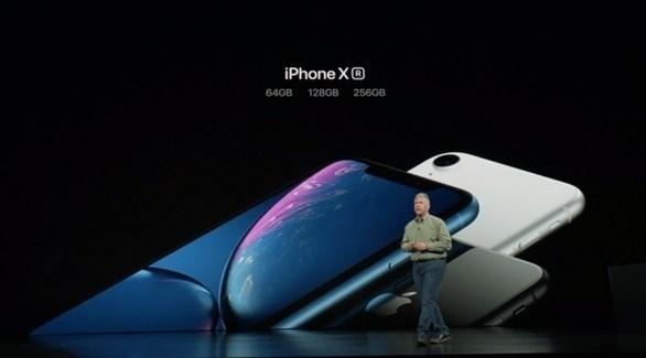iPhone 2.jpg