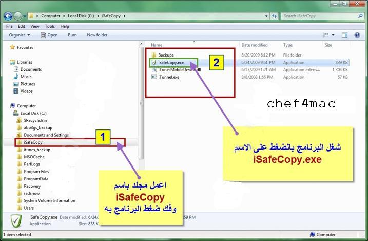 �������� ������ �������� ������ iphonebrowser 1114.imgcache.jpg
