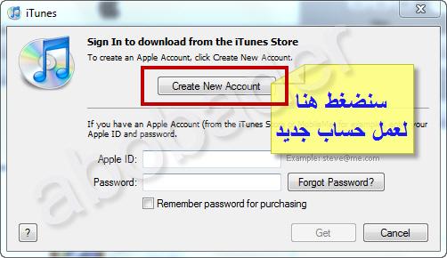 استعمال واستخدام برنامج الايتونز iTunes 1437.imgcache.jpg