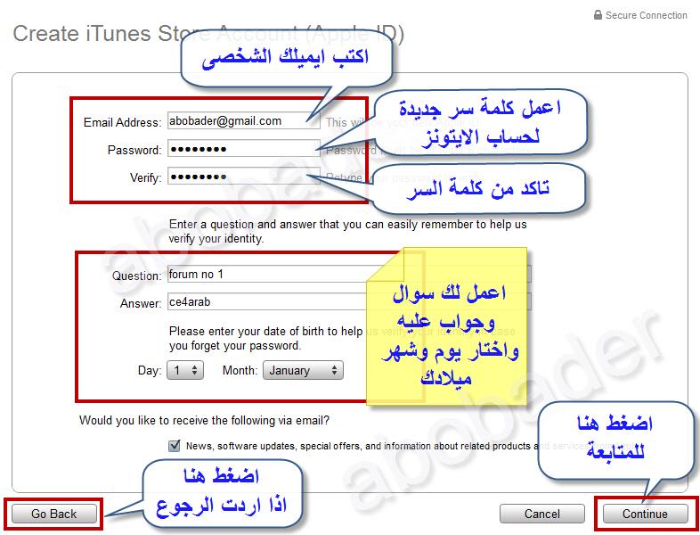 استعمال واستخدام برنامج الايتونز iTunes 1439.imgcache.jpg