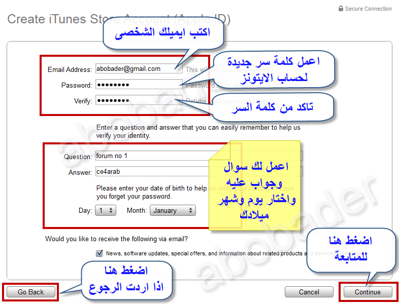 ������� �������� ������ �������� iTunes 1439.imgcache.jpg