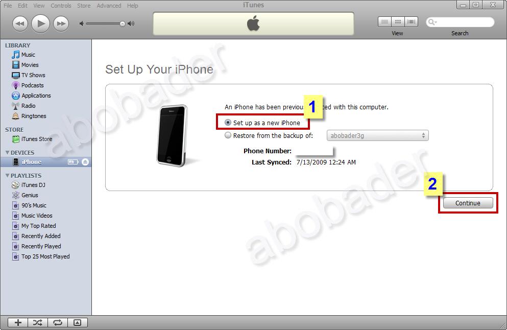 استعمال واستخدام برنامج الايتونز iTunes 1453.imgcache.jpg