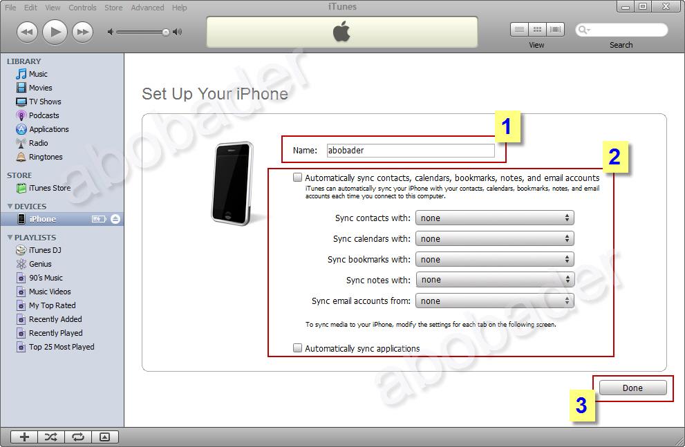 استعمال واستخدام برنامج الايتونز iTunes 1454.imgcache.jpg