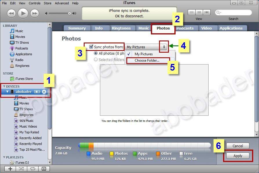 استعمال واستخدام برنامج الايتونز iTunes 1460.imgcache.jpg