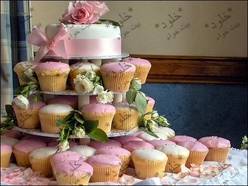-cupcakes 1514.imgcache.jpg