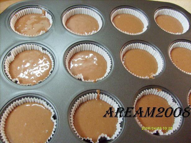 -cupcakes 1546.imgcache.jpg