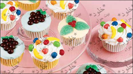 -cupcakes 1564.imgcache.jpg