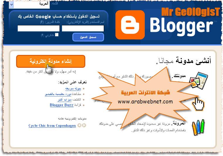 Blogger 354.imgcache.jpg