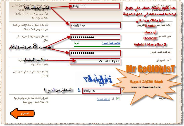 Blogger 355.imgcache.jpg