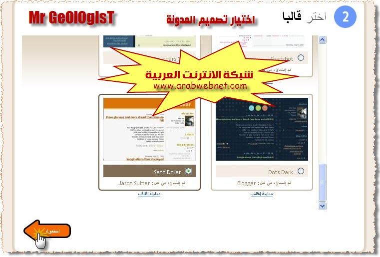 Blogger 357.imgcache.jpg