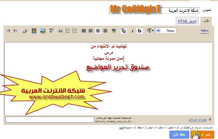 Blogger 359.imgcache.jpg