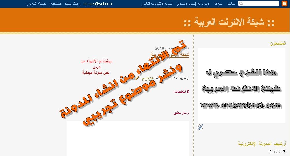 Blogger 360.imgcache.jpg