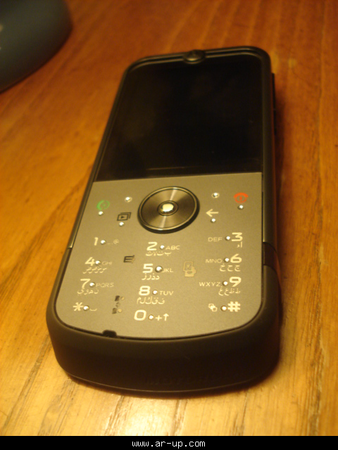 Motorola 4724.imgcache.jpg